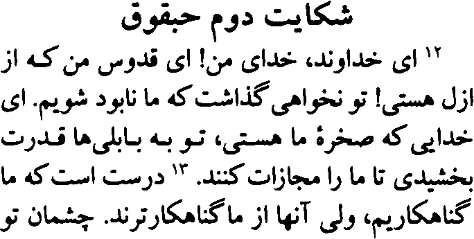 The Arabic Alphabet How Ocr Works