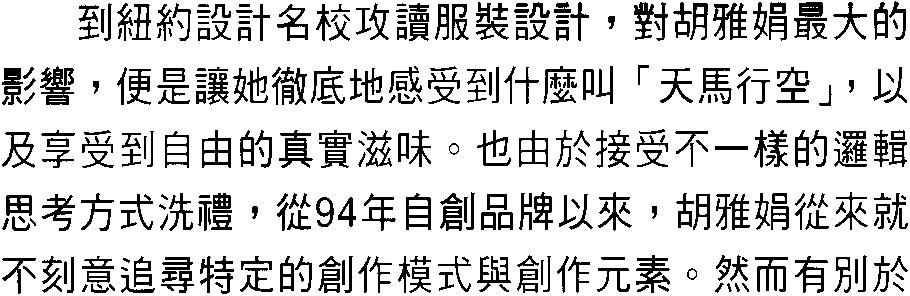 asian text